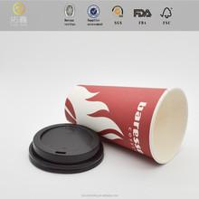 16oz disposable ice cream container