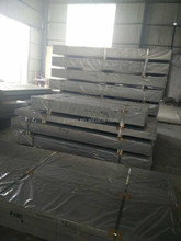 7075 t651 alloy aluminum plate stock could be cut according to your requirements