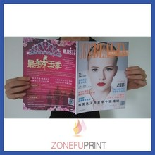High Quality Offset Printing Magazine