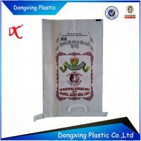 2015 best design wheat flour packaging kraft paper bag