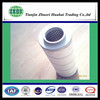 high quality replacing HC8300FKZ26Z hydraulic PALL filter used for Compressed gas oil removal in addition to the water