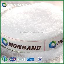 high P205 mono ammonium phosphate (MAP) fertilizer