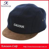 little brim bule tweed custom print peony pattern fabric woven label logo promotation camp cap 5 panel hat