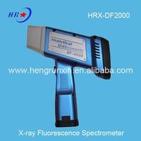 HRX-DF2000 Portable X-ray Fluorescence Spectrometer
