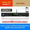 Android Porfessional Lemon KTV karaoke player with 1080P ,Select songs via iPhone/Android phone Multilingual MENU