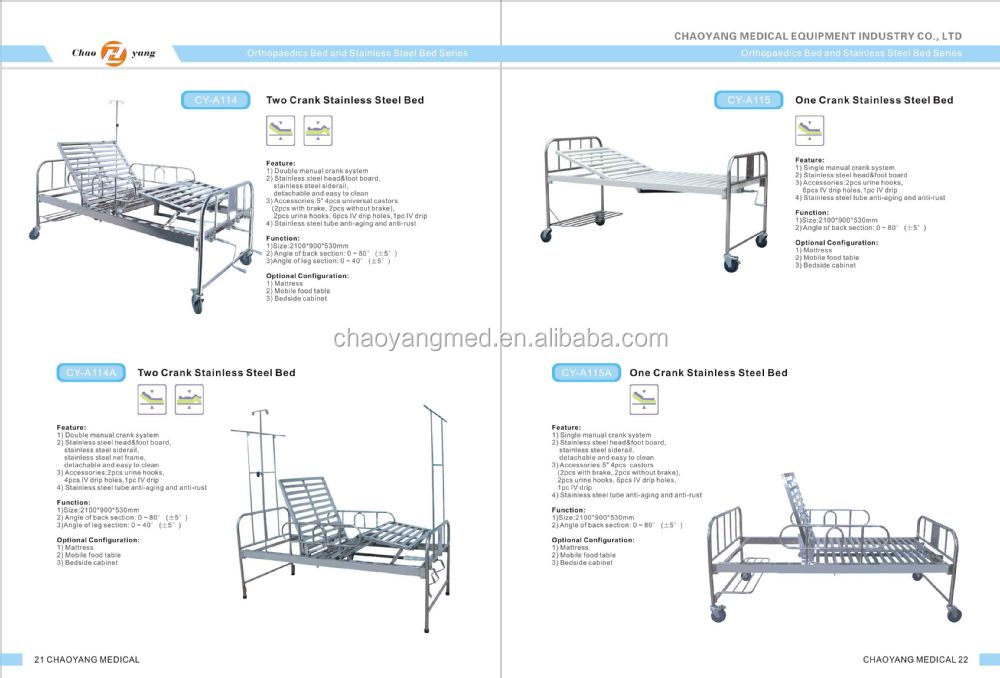 High Quality Hospital Four Crank Orthopedics Traction Bed Cy A107a
