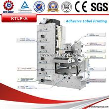 Adhesive Label Flexo Printing Machine