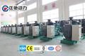 400 emergência kva alimentados gerador alimentado por motor cummins diesel