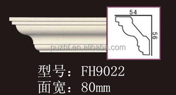 FH9022 Fashion PU foam cornice mouldings home decoration material