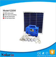 Multifunction panel 2000w portable solar system