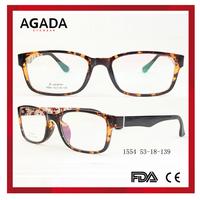 Light weight tr90 gel eye glasses