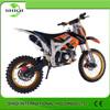 Best Selling Newest Dirt Bike 110cc/125cc For Sale / SQ-DB112
