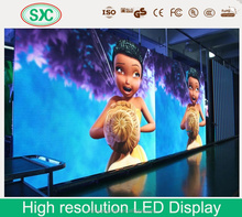 Animated 18w led wall wash light vms led signs factory