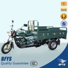 good new style150cc passenger three wheels motorcycle