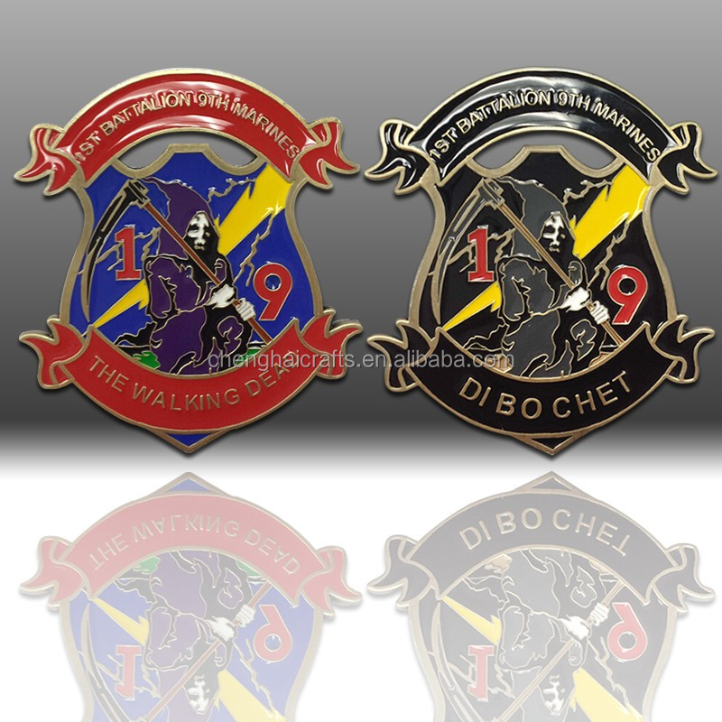 Challenge coin 0077