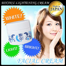 Best-selling High quality japan whitening cream day and night