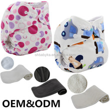 Ohbabyka new baby care products washable bamboo lovely world cloth diaper