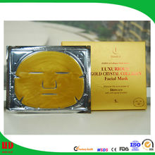 Professional skin care beauty product facial beauty face mask gold skin care facial gold mask