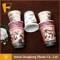 new design raw materials for paper coffee cups manufacturer in uae