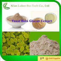 Yeast Cell Wall Extract Yeast extract/Beta Glucan/ Glucan Beta 1,3/1,6 D Glucan