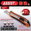 High quality metal safety utility knife SK4 blade
