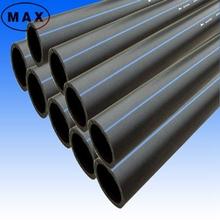 HDPE Pipe Manufacturer PE Water Pipe HDPE Pipe Price