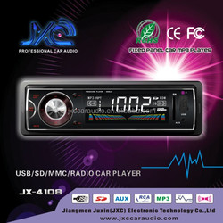 2015 Christmas single din fixed panel car radio with usd sd fm format MP3 audio player