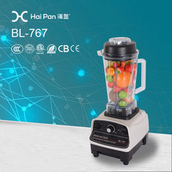 sound proof cover electric professional protable mini chopper blender