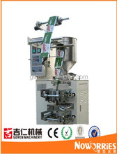 2015 new condition China professional supplier industrial tea bag/powder/food packing machine price