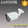 2 megapixel full hd camera IP, outdoor IP66 Waterproof IR webcam Camera,1080P high resolution network camera