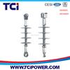 IEC polymeric insulator 12KV 70KN composite suspension insulator made in China