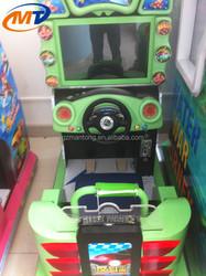 Mario kart arcade car simulator game machine car racing