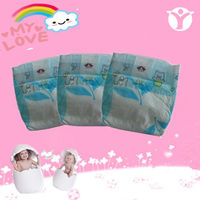 bebe disposable diaper