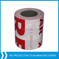 Low viscosity white PE release film for carpet protection