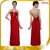 2015 New Style Spaghetti Strap Sexy Ladies Red Formal Evening Dresses