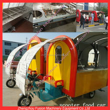mobile motorcycle food cart/mobile food trailer food cart cooking trailer/mobile food cart with frozen yogurt machine