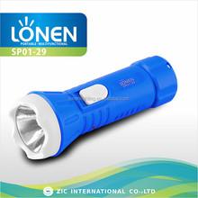 LONEN 50lm promotional gift spotlight long range pocket LED flashlight