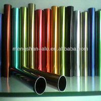 Acid polishing extruded aluminum profile anodize red/blue/gray/black/silver/yellow/brown/gold/sand blasting/acid/brushed/Polish