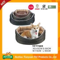 Luxury memory foam dog bed washable