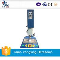 Competitive Price Ultrasonic Plastic Welding Machine
