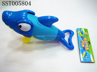 New water gun,shooter toy, animal style toys