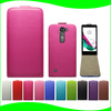 Cheap Phone Cases For LG G4 Mini, Pu Leather Phone Case For LG G4 Mini