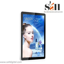 22 inch gateway high-definition lcd display
