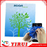 YB022 logo printed microfiber lens cleaning cloth