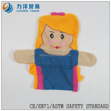 nice plush hand puppets (doll), Customised toys,CE/ASTM safety stardard