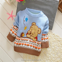 SFL1510110 High Quality New Fashion Best Cheap Sweater Children Wool Sweater Design For Boy