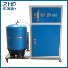 ZHP 500LPH Factory price new style industrial water purifier