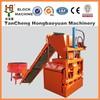 HBY1-10 HOT! interlock brick making machinery small scale brick making machine
