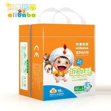 2015 New Sleepy Sweet Dispoable Baby Diaper In China