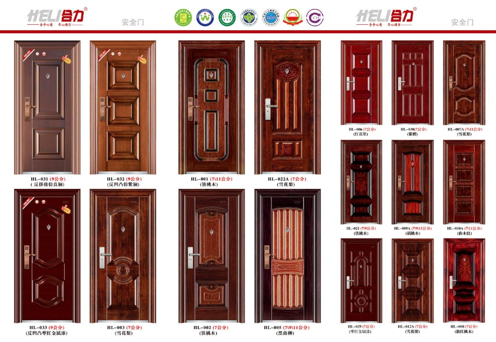 Charmant New Design High Quality Steel Security Door King Doors China   Buy ...